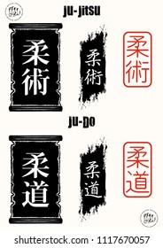 Vector image of hieroglyphs in a traditional frame on a light background. Hieroglyphs - Ju Jitsu: softness art.  Judo: soft way. Japanese style. Black tattoo. Vector illustration.