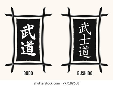 The vector image of hieroglyphs in a traditional frame on a light background. Hieroglyphs - Budo - a way of the warrior. Hieroglyphs  -  bushido - warrior, samurai, way. Black tattoo. Vector.
