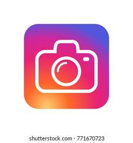 Vector image of icon photo camera