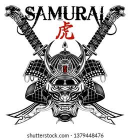 Vector image of the Japanese mythical warrior. Tiger Samurai. Helmet, mask and sword fantasy shogun. Illustrations for t shirt print. Inscription hieroglyphs - warrior way and tiger. Tattoo.