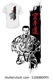 Vector image of the karateka. Hieroglyphs - karate. Respect. Illustrations for t-shirt print, textiles, prints, other uses. Cool grunge print. Vector illustration.