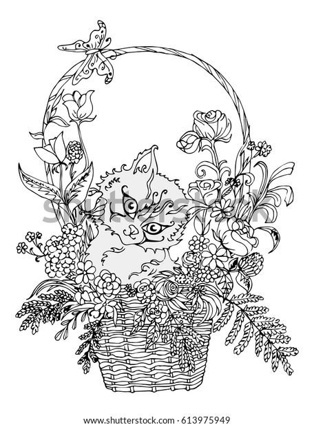 Vector Image Kitten Basket Flowers Ornament Stock Vector ...