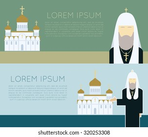 Vector image of Orthodox Church banner with patriarch