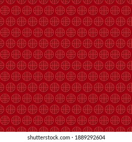 Vector image of seamless chinese pattern background