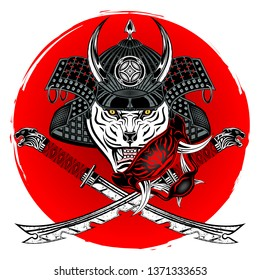Vector image of a tiger of the Samurai against the sun. Helmet, mask and sword Japanese knight. Mythical warrior. Illustrations for t shirt print. Japanese fantasy shogun. Drawing for design.