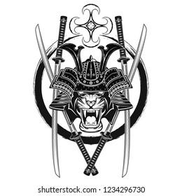 Vector image of a tiger of the Samurai. Katana. Helmet and sword of the Japanese soldier. Mythical warrior. Clan symbol. Illustrations for t shirt print. Black tattoo. Vector illustration.