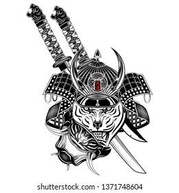 Vector image of a tiger of the Samurai. Katana. Helmet, mask and sword Japanese mythical soldier. Illustrations for t shirt print. Fantasy shogun. Inscription hieroglyphs - warrior way. Tattoo.