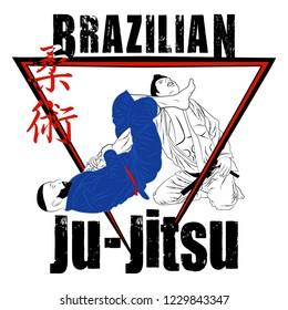 Vector image of two fighters of the Brazilian ju-jitsu. Hieroglyphs - Ju-jitsu: softness art. Wrestling reception: Leg Choke. MMA. Octagon. Champion of combat. Fight club. Vector color illustration.