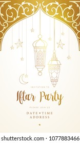 Vector invitation to Iftar party celebration. Gold banner with lanterns, calligraphy, moon for Ramadan wishing. Arabic lamps. Decor in Eastern style. Card for Muslim feast of the holy of Ramadan month