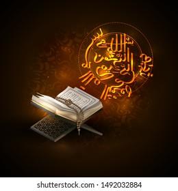 Vector islam kuran ramadan islamic arabic symbolism. ( In the name of Allah, the Merciful, the Merciful!)