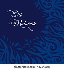 Vector Islamic festival background - Eid Mubarak design