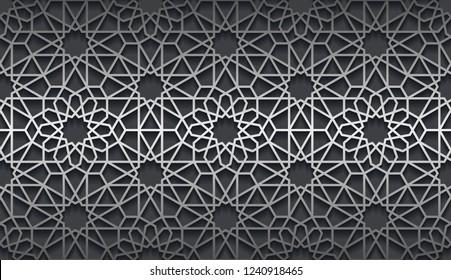 Фотообои Vector islamic silver horizontal background. Seamless oriental volumetric pattern with shadow.