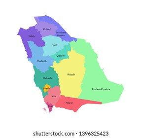 Vector isolated illustration of simplified administrative map of Saudi Arabia. Borders and names of the regions. Multi colored silhouettes