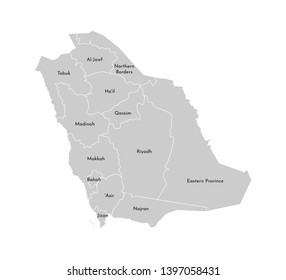 Vector isolated illustration of simplified administrative map of Saudi Arabia. Borders and names of the provinces (regions). Grey silhouettes. White outline