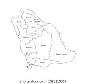 Vector isolated illustration of simplified administrative map of Saudi Arabia. Borders and names of the regions. Black line silhouettes