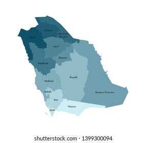 Vector isolated illustration of simplified administrative map of Saudi Arabia. Borders and names of the regions. Colorful blue khaki silhouettes
