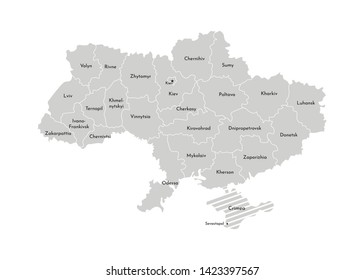 Vector isolated illustration of simplified administrative map of Ukraine. Borders and names of the provinces (regions). Grey silhouettes. White outline. Disputed territory of Crimea shown with stripes