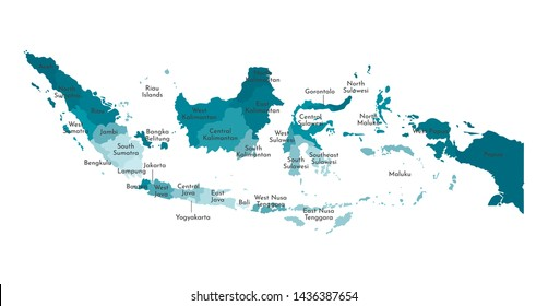 Vector isolated illustration of simplified administrative map of Indonesia. Borders and names of the provinces. Colorful blue khaki silhouettes