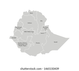 Vector isolated illustration of simplified administrative map of Ethiopia. Borders and names of the regions. Grey silhouettes. White outline
