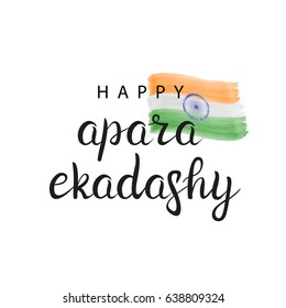 Vector isolated lettering for Indian religious holiday Apara Ekadashy for greeting card, decoration and covering. Concept of Happy Apara Ekadashy.