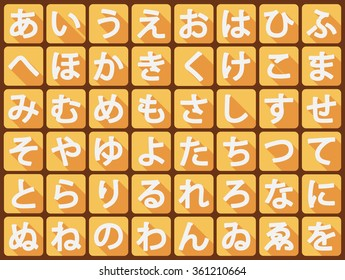 Vector Japanese hiragana alphabet. flat illustration.