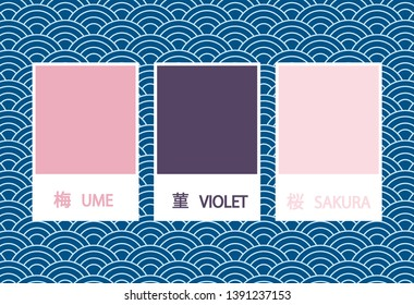 vector of Japanese Reiwa color include ume violet and sakura color