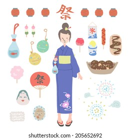 Vector Japanese Summer Festival Illustration set