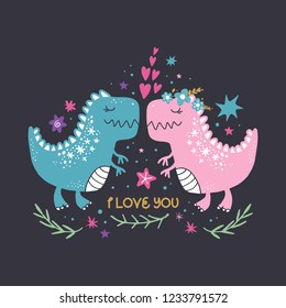 Vector and jpg image, clipart, editable isolated details. Cute dinosaurs in love, baby stylish illustration, unique print for posters, cards, mugs, clothes and other.