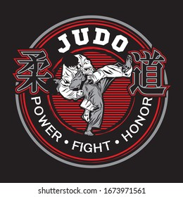 Vector Judo/ Design template in art style/