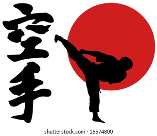 karate logo images stock photos vectors shutterstock rh shutterstock com karate logo images karate logo vector