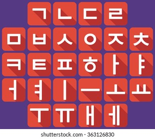 Vector Korean language alphabet.