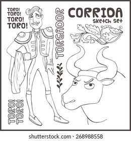 Vector landmarks and symbols set. Corrida, toreador, bull etc.