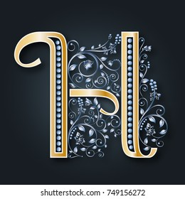 Vector letter B. Golden alphabet on a dark background. Heraldic symbol. The initials of the monogram. Interlacing of silver flowers and leaves. Luxurious emblem for weddings, invitations, trademark.