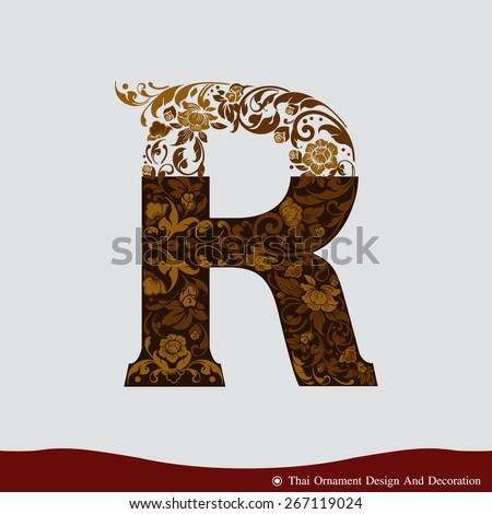 Vector Letter R Old Vintage Style Stock Vector Royalty Free
