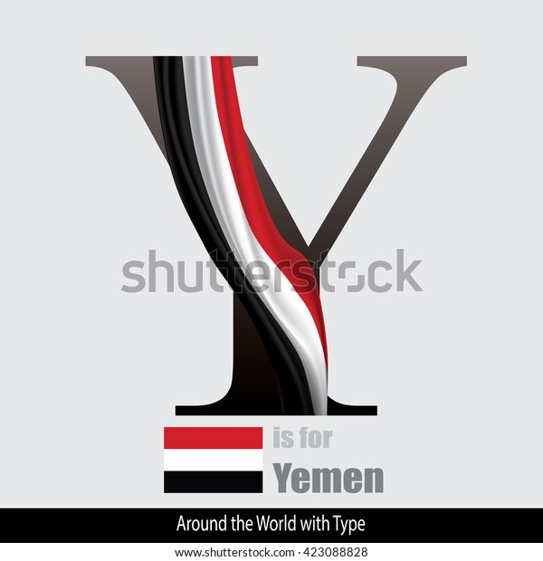 Vector Letter Y Yemen Flag Design Stock Vector Royalty Free