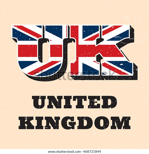 Vector Letters Uk Logo Design English Stock Vector Royalty Free 468721844