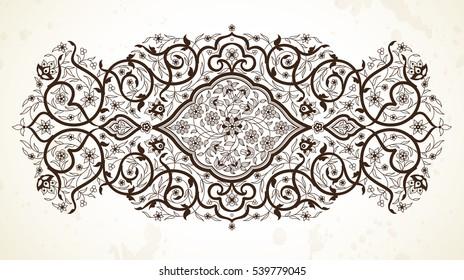 Vector line art decor; ornate vignette for design template. Eastern style element. Black outline floral decoration. Monochrome illustration for invitation; card; coloring book; thank you message.
