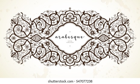 Vector line art decor; ornate vignette for design template. Eastern style element. Black outline floral decoration. Place for text. Monochrome illustration for invitation; card; coloring book.
