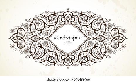 Vector line art decor; ornate frame for design template. Eastern style element. Black outline floral decoration. Monochrome illustration for invitation; card; coloring book; thank you message.
