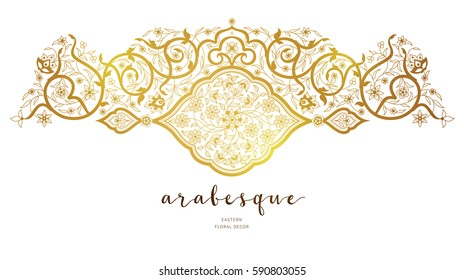 Vector line art decor; ornate vignette for design template. Eastern style element. Golden outline floral decoration. Place for text. Elegant illustration for invitation; card; web; packing, wallpaper.