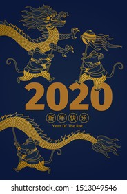 Vector line art golden banner with a illustration of Rat zodiac sign performing a Dragon Dance. White Metal Rat, symbol of 2020 on the Chinese calendar. Chinese elements for New Year's design.