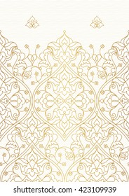 Vector line art seamless border for design template. Eastern style element. Golden outline floral decor. Mono line illustration for invitations, cards, thank you message, wallpaper.