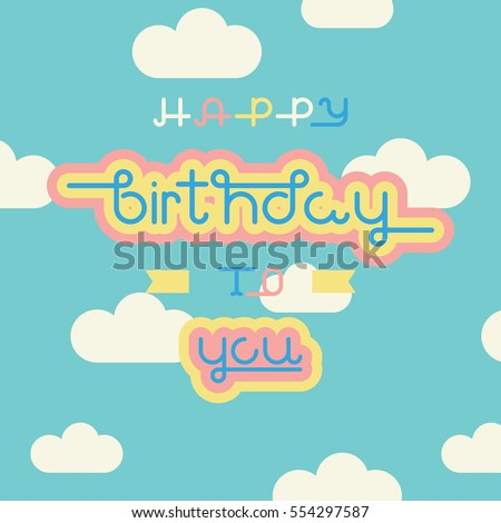 Vector Linear Hipster Font Happy Birthday Stock Vector Royalty Free