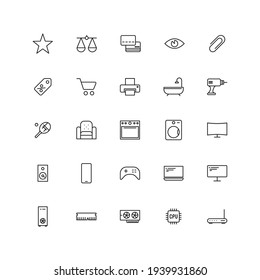 Vector linear set of icons for online store, website and application development