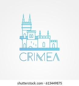 Vector linear symbol of Crimea.. The castle Swallow's Nest near Yalta, Ukraine - Russia.