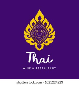Vector logo design - abstract symbol in ornamental Thai Asian style for luxury products, hotels, boutiques, jewelry, oriental cosmetics, Thai food restaurants, massage shops and stores.