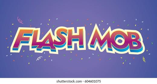Днем рождения, картинка с надписью флэшмоб