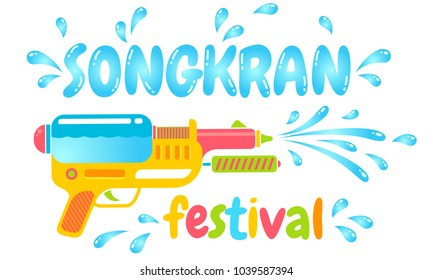 Vector logo gun for Songkran festival in Thailand. Logo for water festival with gun and water drops