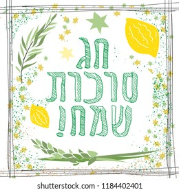 Vector logo for jewish holiday Sukkot, citrus etrog, palm branch, arava willow and myrtle. Words happy sukkot in hebrew. Hebrow greeting card