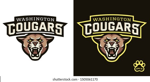 Vector logo, team mascot, with the image of the grin Cougar, for different sports.